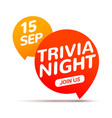 trivia night icon speech bubble sign play brain vector image vector image