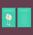 wine gasses poster place text headline about wine vector image