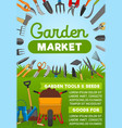 gardening tool banner with agriculture equipment vector image