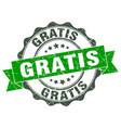 gratis stamp sign seal vector image vector image