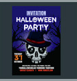 halloween party night vertical background vector image vector image