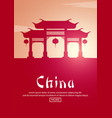 travel poster to china landmarks silhouettes vector image vector image