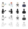 profession education hobby and other web icon vector image vector image