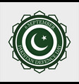 badge design for pakistan defence day vector image vector image