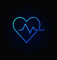 heart cardiogram blue icon - heartbeat sign vector image vector image