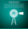 windmill icon isolated on green background vector image