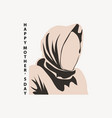 arabic hijab for woman islam logo vector image