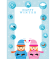 Boy and Girl in Winter Season Frame vector image vector image