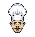 cook head in hat cartoon style vector image vector image