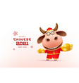 cute male cow chinese new year 2021 vector image