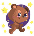 funny cute go bed cartoon bear clipart with vector image