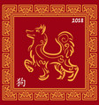 happy chinese new year 2018 golden dog in frame vector image vector image