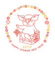happy chinese new year pig year vector image