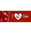 I love sushi banner background vector image vector image