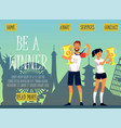 web page for sport competition event vector image vector image