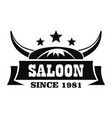 old desert saloon logo simple style vector image vector image
