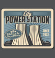 power station industrial factory vector image