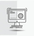 command computer function process progress line vector image vector image
