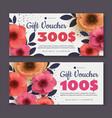 elegant gift voucher coupon template vector image vector image