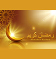 greeting card to ramadan kareem vector image vector image