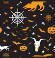 halloween seamless pattern 6 vector image