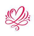 heart love sign romantic vector image vector image