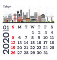 january 2020 calendar template with tokyo city vector image vector image
