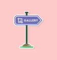 Paper sticker on stylish background sign gallery