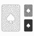 peaks playing card mesh 2d model and vector image vector image