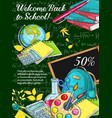 school and education supplies sale banner design vector image vector image