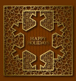 happy holidays greeting card cover background vector image