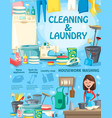 housework washing cleaning and laundry vector image vector image