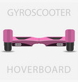 hoverboard gyroscooter vector image