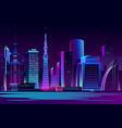 night city futuristic landscape background vector image vector image