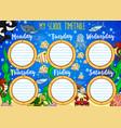 school timetable cartoon underwater ship window vector image vector image