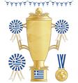 greece football trophy vector image