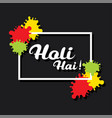 happy holi festival design vector image