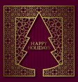 happy holidays greeting card cover background vector image vector image