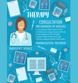 medical clinic or therapy medicine poster vector image vector image