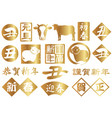 year ox japanese new years stamp set vector image vector image