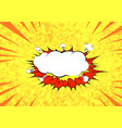 pop art graphic explosion speed cloud bright vector image