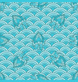 blue scale abstract seamless pattern with flowers vector image