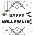 black and golden abstract cute happy halloween vector image vector image