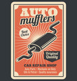 Car auto muffler parts store retro poster