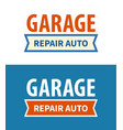 garage - repair auto service signboard on white vector image vector image