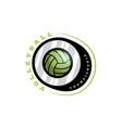 volleyball circular logo modern professional vector image vector image