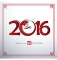 2016 2 vector image