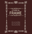 ethnical frame line style vector image vector image