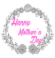 happy mother day frame collection vector image vector image