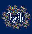 holi festival banner design vector image